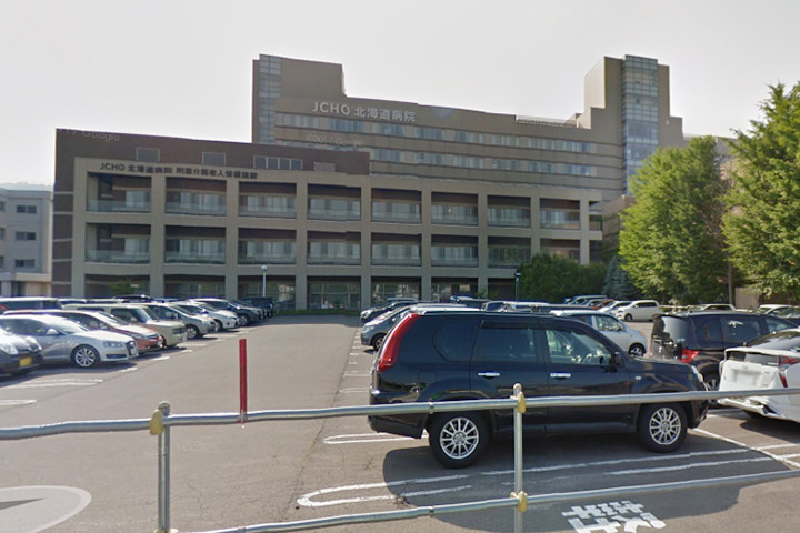 JCHO北海道病院